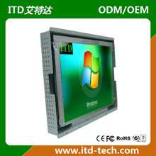 8.4 inch Open Frame Monitor with touchscreen
