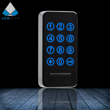 Zinc-alloy waterproof electronic keypad cabinet lock