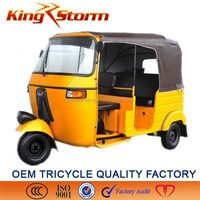 cng three wheel/CNG bajaj style tricycle/CNG passenger tricycle