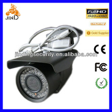 960P Outdoor Vandal-proof Full HD Onvif Zoom IP Camera JD-WP13751IP