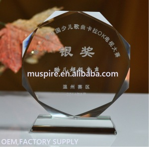 Personalized Crystal Glass Trophy Clear Transparent Trophy