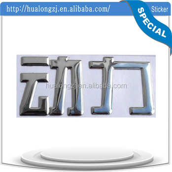 Fast for sale supplier custom logo stickers