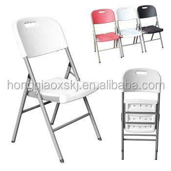 2015 Multi-color foldable fashionable trendy outdoor garden folding chair white,plastic chairs,cheap outdoor plastic chairs