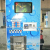 Ice bag vending machine with video
