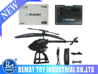 Latest Item 2.5 ch folding single blade rc helicopter