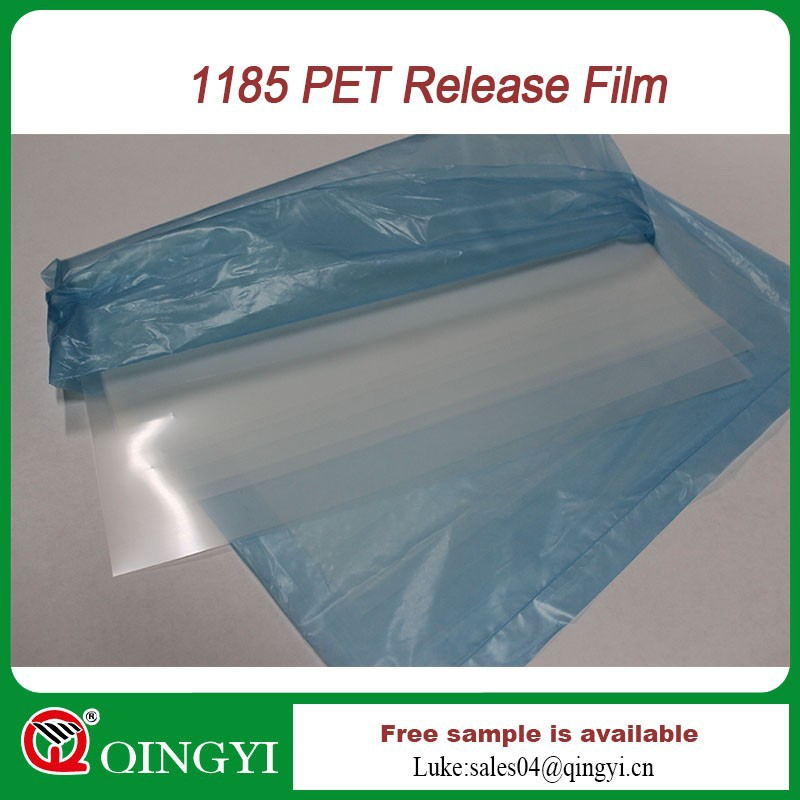2015China qingyi hot sales pet film for heat transfer printing plastic