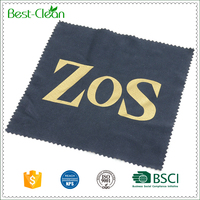 Personal Designed Microfiber Screen Cleaner Cloth