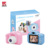 1080P Mini HD Kids Digital Camera Electronic Toy Camera with Dual Cameras AI Intelligent Adjustment Photography