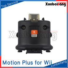 Motion Plus for Wii Remote Controller Black