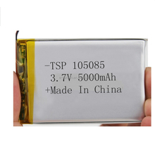 Tonsim Batteries 5000mAh Recharegable 105085 3.7v Shaver polymer li-ion battery