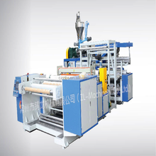 High quality PE cast film extrusion line machine