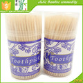 Barbecue 200pcs bottle bamboo toothpicks fruit pick