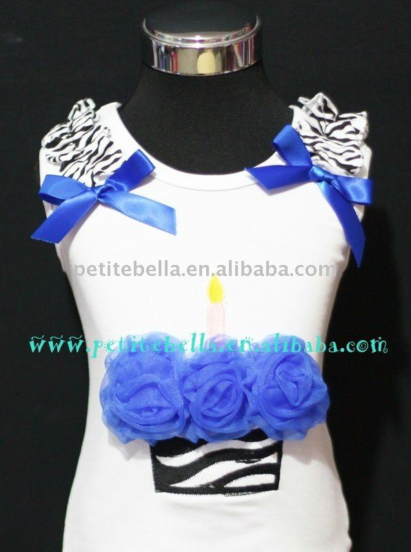 Royal Blue Rosettes Zebra Birthday Cake Top with Royal Blue Ribbon and Zebra Ruffles MATD07
