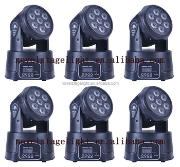 Guangzhou DJ lighting moving head lights HI -COOL wholesale quad moving head light stage lighting