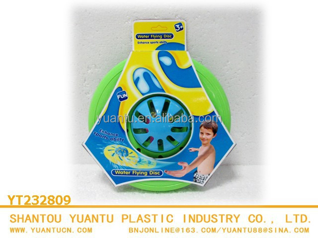 New Promotion Water Flying Disc for children!