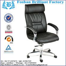 office seating button back chair steel land furniture BF-8918A-1