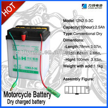 12V 2.5AH high quality Motorcycle Battery