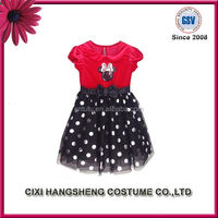 New Summer Design Cute Fluffy Girl Frock For Children