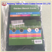 China fabric factory Low price high quality PE waterproof tarpaulin for All kinds of cover