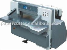 QZYK1150DH Touch screen double hydraulic double guide guillotine paper