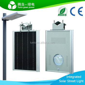 PIR Motion Sensor solar street light lithium battery 8W