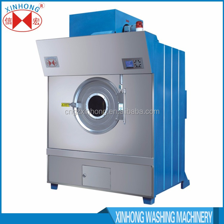 Factory manufacture spin dryer/commercial dryer prices/commercial dryers for hotels