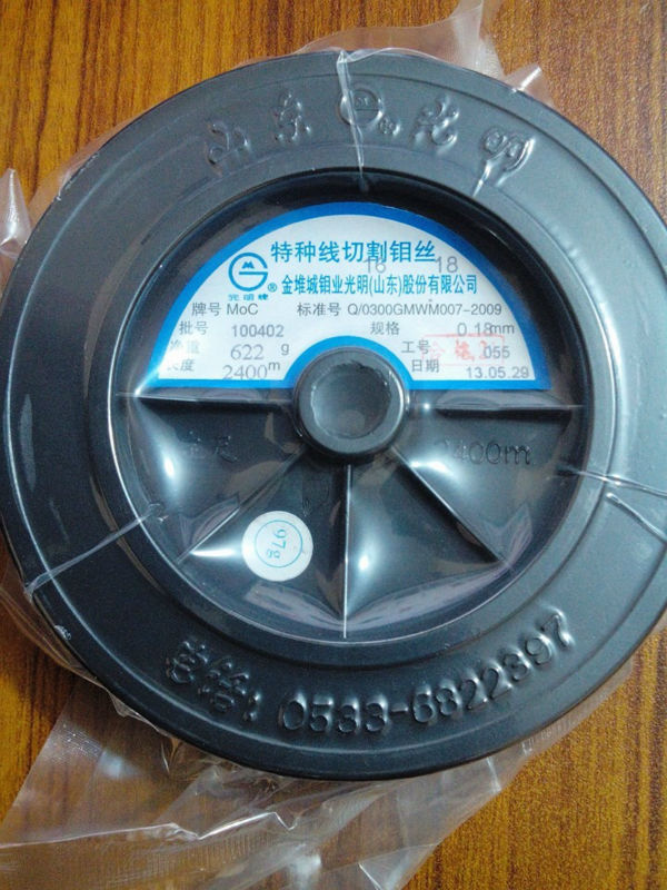 Guangming Mo wire 0.18 mm