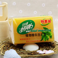 Z0134 High Quality Olive Oil Main Ingredient Solid Form Laundry Soap
