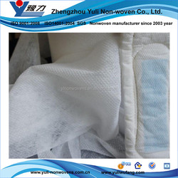 spun bonded non woven fabric in roll form