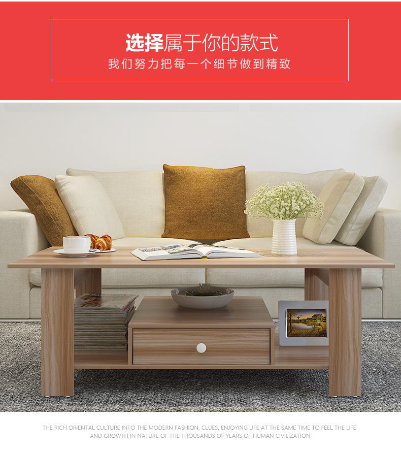 Modern Design Coffee Table Living Room Furniture With Drawers Shelf