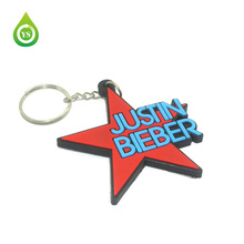 promotion rubber many star silicone key ring keychain