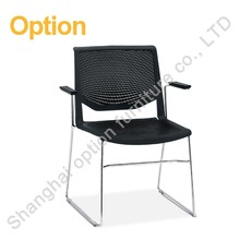 Factory price cheap net back office lounge chair