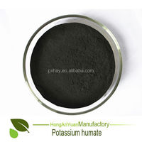 HAY Pingxiang completely soluble 65HA potassium humate grow more fertilizer