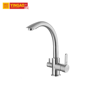 Single Basin Wall Mounted Contemporary Lavatory Chrome Drinking Water Bathtub Faucet
