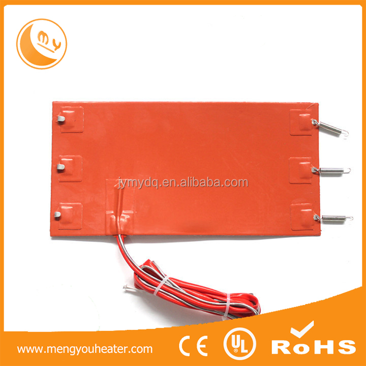 Electric auxiliary heating element 220v silicone rubber heater