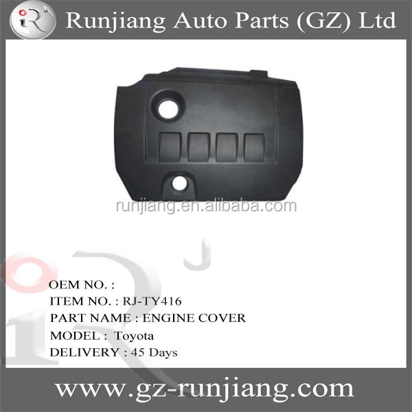 COROLLA BODY PARTS: ENGINE COVER FOR TOYOTA COROLLA 2007