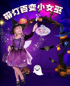 Light Bling Witch Princess Dress Up Dance Clothes Party Skirt Halloween Christmas Cosplay Costume Girls