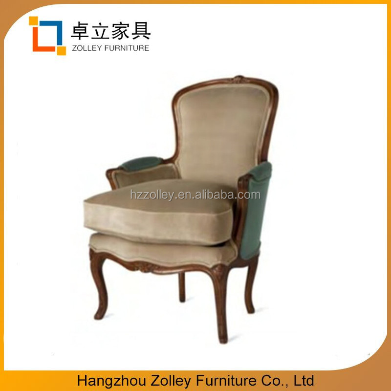 Wholesale home furniture chair furniture love sex chair