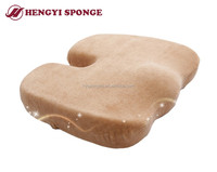 Coccyx Seat Cushion/Memory Foam Coccyx Seat Cushion/car seat cushion