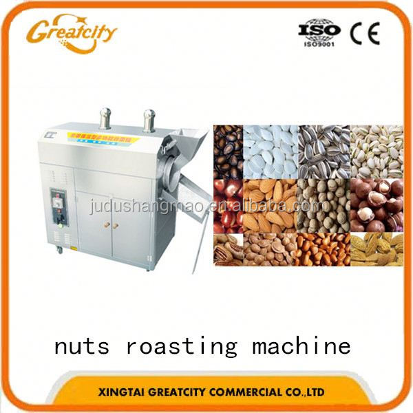 Electric Chestnut Frying/Roasting Machine