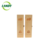 high quality small unfinished wooden wine box gift