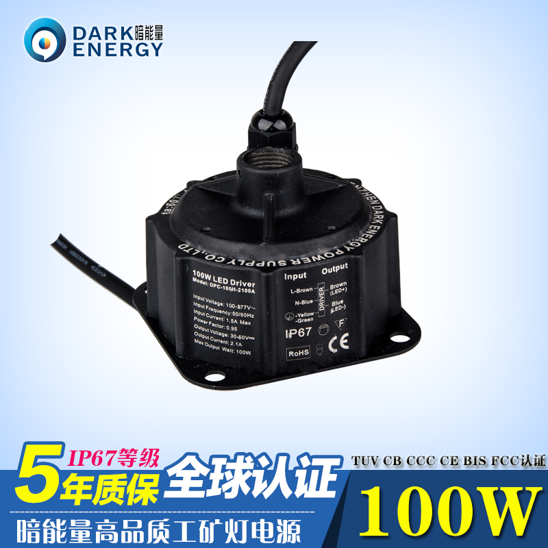 100W High Bay Light Constant current Waterproof LED driver