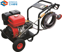 cold water cleaning gasoline engine high pressure washer 6.5HP 7HP 9HP 13HP
