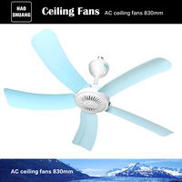 830mm 33 Inch Homing Breeze Electric