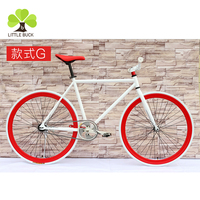 New model 21 gear cycle Wholesale cycle gear customized fixed gear bike frame fixie frame