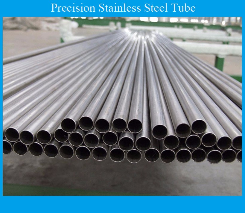 precision cold rolled seamless stainless steel pipe