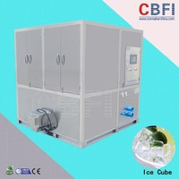 Automatic Commercial Cube Ice Maker Hot Sale