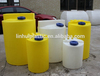 LLDPE plastic dosing tank for water treatment