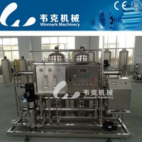 Water treatment system/purification system