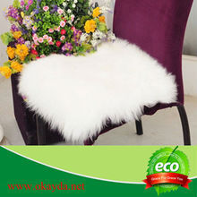 Home decoration soft sheep wool seat pad